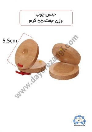 قاشقک انگشتی چوبی
