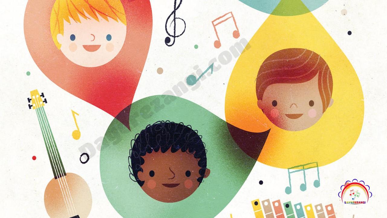 اهمیت بازیهای موسیقی در کلاس ارف